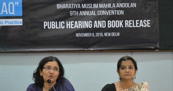 Triple talaq practice and uniform civil code are separate issues: Petitioners tell Centre