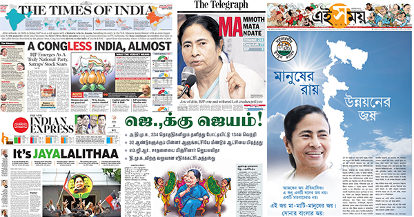 Congless India, Jaya-lalithaa: How newspapers covered the Assembly poll results