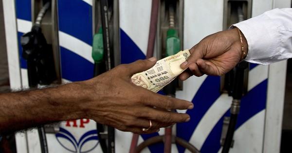 Petrol pumps under I-T department scanner for depositing excess cash after demonetisation: Report