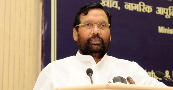 After BJP's bye-poll loss, ally Ram Vilas Paswan says leaders should not make 'off-the-cuff' remarks