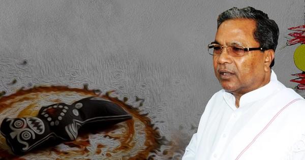 राजनीति में 'काले जादू' के लिए कुख्यात कर्नाटक का यह कस्बा फिर सुर्खियों में क्यों आ गया है?