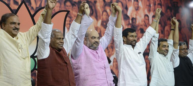 Why Pakistan, 69% Indians will burst crackers if BJP loses Bihar polls: Twitter mocks Amit Shah