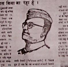 How a small-town media war transformed one Gumnami Baba into Netaji Subhas Chandra Bose