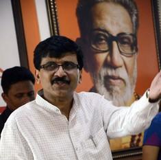 'चुनाव से पहले बजट पेश करने को भी भ्रष्टाचार मानना चाहिए.' : संजय राऊत