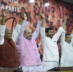 बिहार में नीतीश ही नहीं भाजपा के सहयोगी भी उससे मुकाबले की तैयारी में हैं