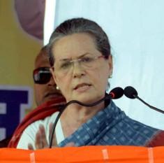 'मुख्यमंत्री ममता बनर्जी और प्रधानमंत्री नरेंद्र मोदी एक ही सिक्के दो पहलू हैं'