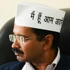 AAP government passes three key education bills in Delhi