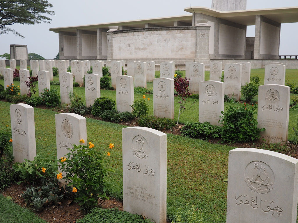 Kranji War Cemetery in Singapore. Photo credit: Nick-D/Wikimedia Commons [Creative Commons Attribution-SA 4.0 International licence]