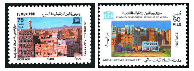 Stamps depicting the cities of Sana'a and Shibam. Photo credit: British Library