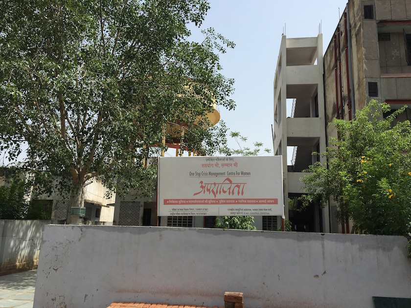 The Aparajita centre functions out of the compound of Jaipuria hospital. Photo credit: Jayshree Bajoria