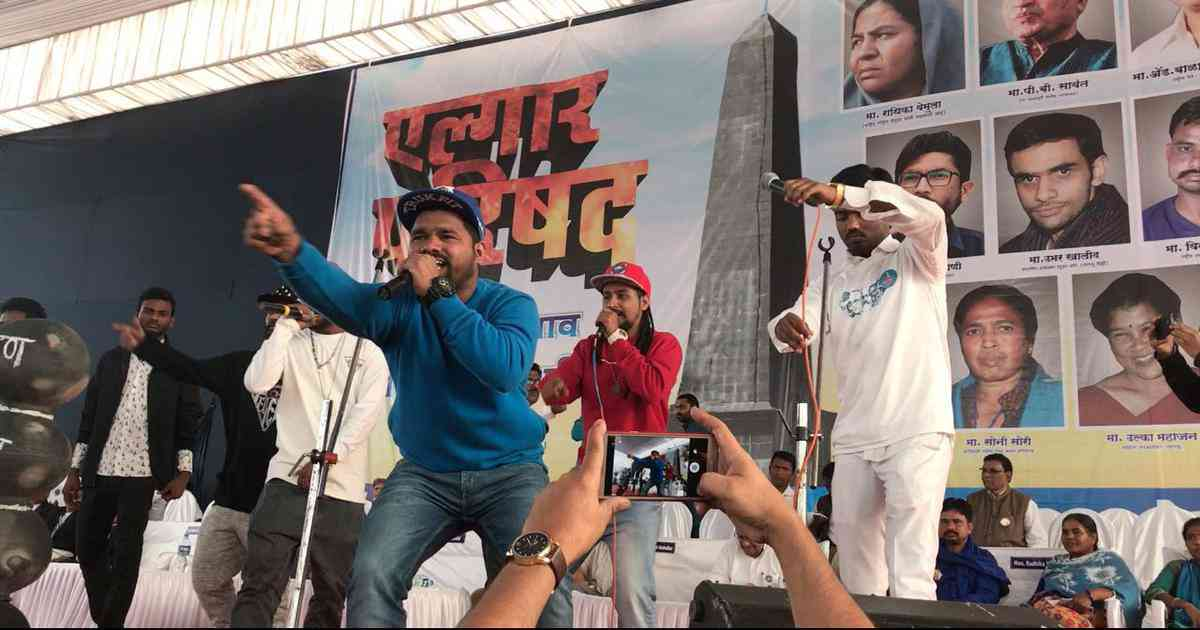 A Marathi hip-hop group at the Elgaar Parishad in Pune on December 31, 2017. (Photo credit: Shone Satheesh).