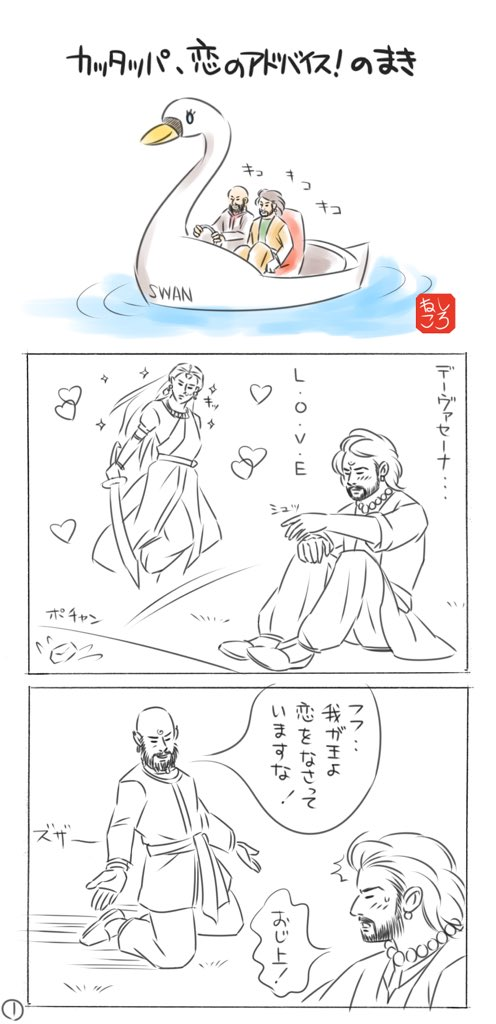 Image credit: Shironeko Takano/@sironeko_miiko