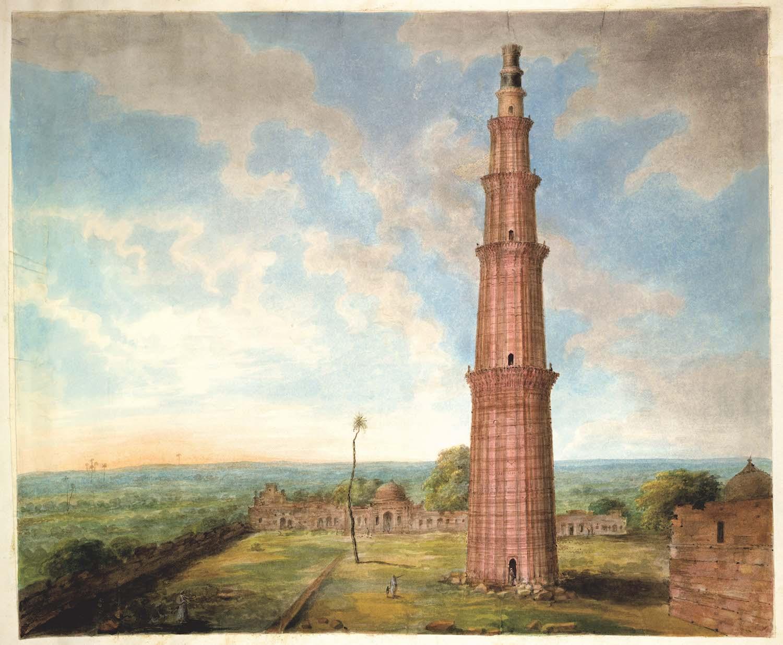 The Qutb Minar.