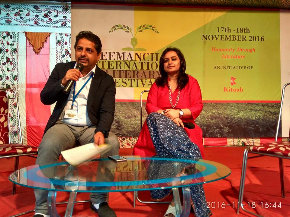 Photo credit: Seemanchal Literary Festival
