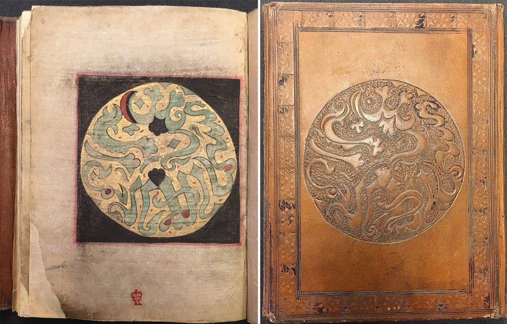 Left: The shamsah containing the basmalah, and right: the same design used as part of the design of the binding. Image credit: British Library/(BL Or.14758, f. 2r and front binding)