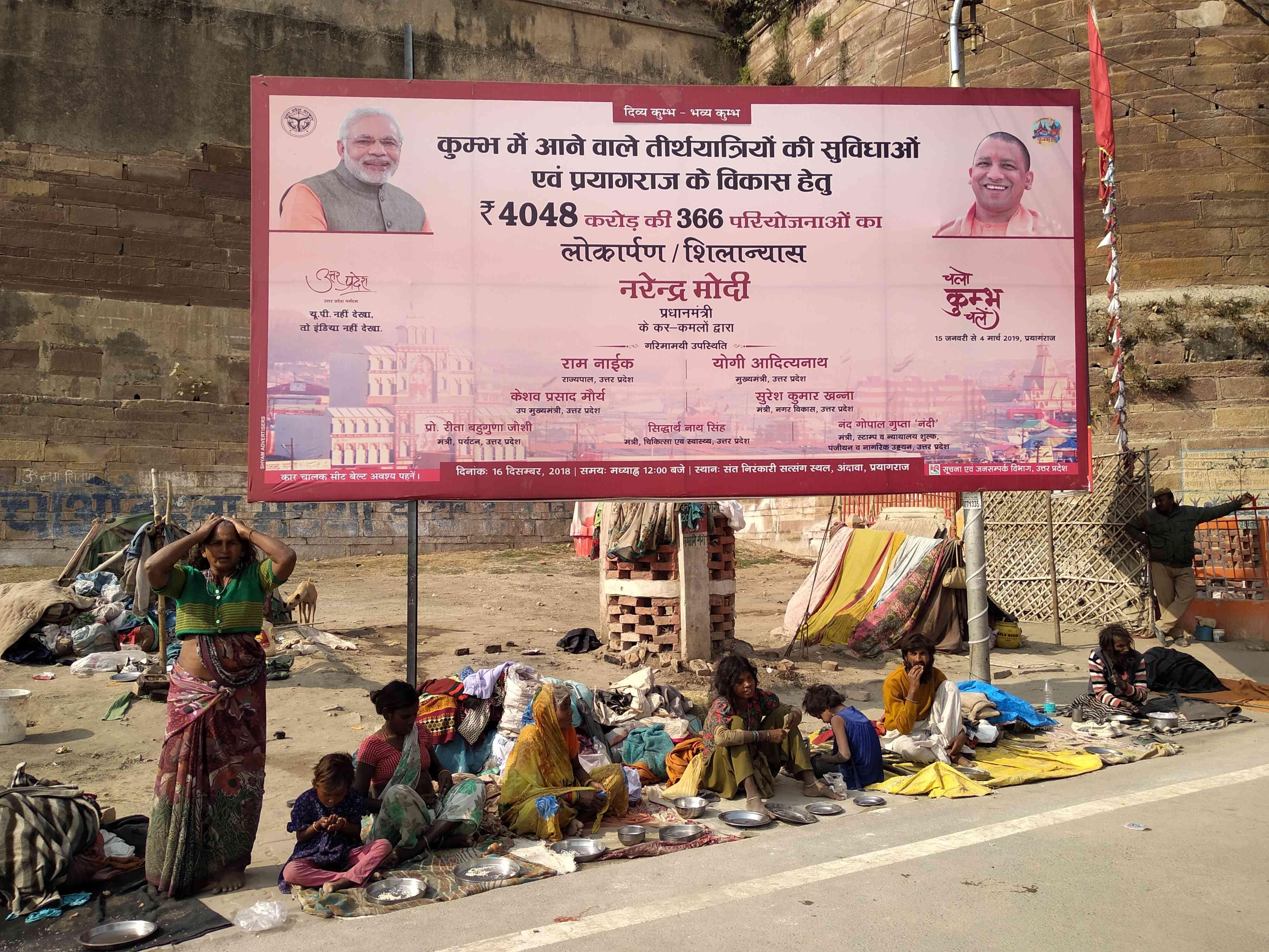 कुंभ क्षेत्र में सरकारी होर्डिंग | सभी फोटो: हेमंत कुमार पाण्डेय