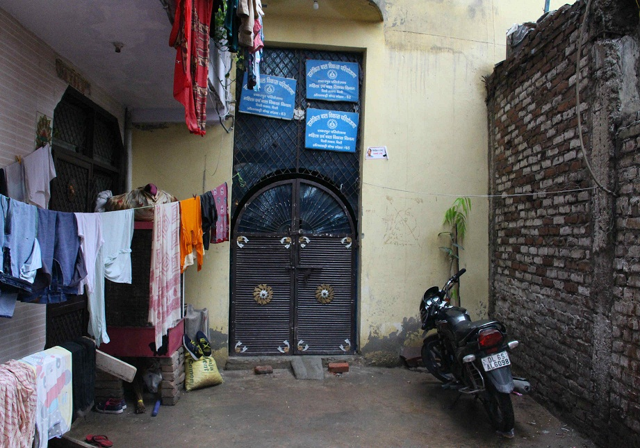 The building that houses four anganwadi centres in Saket Block.