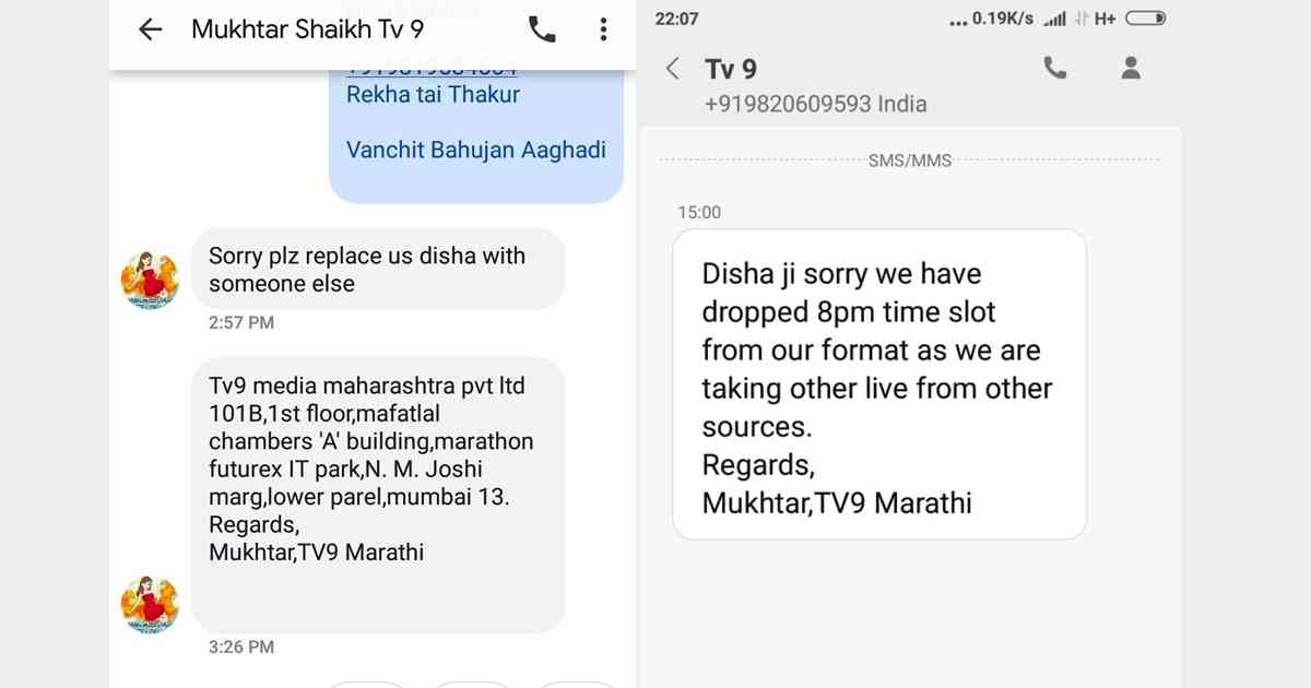 The text messages that TV9 Marathi's coordinator sent to Vanchit Bahujan Aaghadi's staff member (left) and to its spokerson Disha Shaikh on May 19.