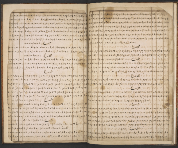 Copies of treaties between Gowa and Tallo' in the 16th century, in Makasarese in Old Makasar script. Photo credit: British Library