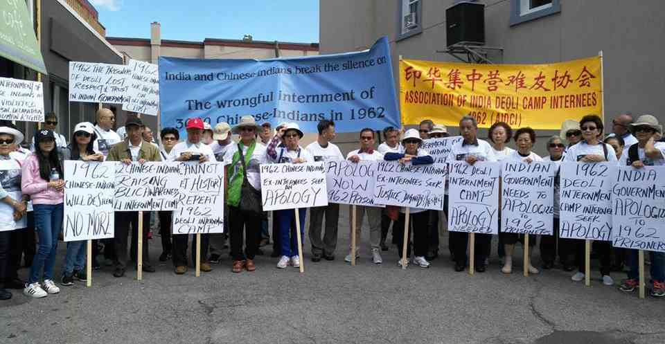 Indian Chinese protestors demonstrate outside the Indian High Commission in Ottowa in August 2017.
