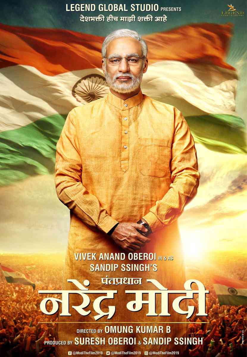 Vivek Oberoi in PM Narendra Modi. Courtesy Legend Global Studio.