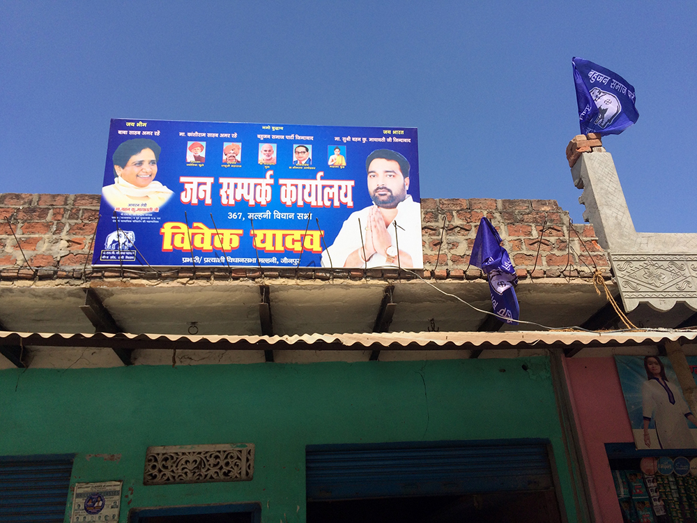 Vivek Yadav on the Bahujan Samaj Party's poster.