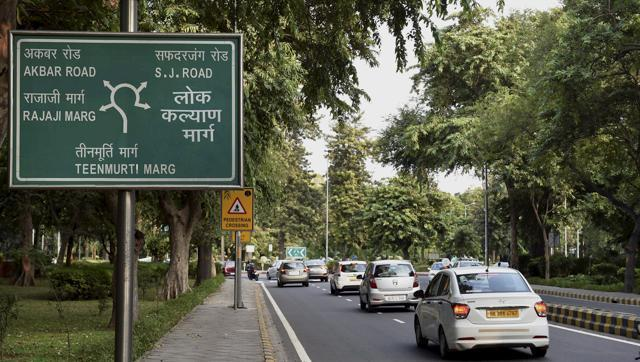 The newly renamed Lok Kalyan Marg in Delhi. Photo credit: PTI