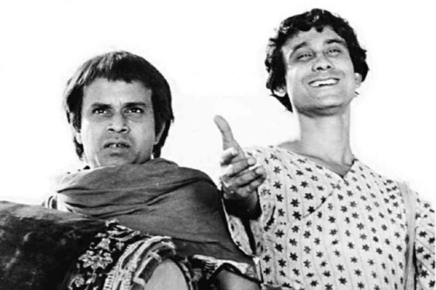 Satyajit Ray's Goopy Gyne Bagha Byne (1969). Courtesy Purnima Pictures.