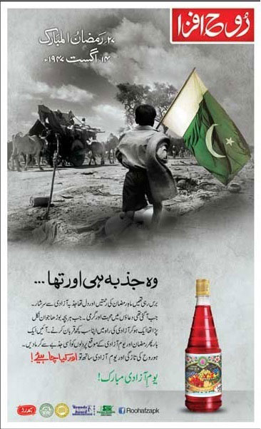 A Rooh Afza ad published on Pakistani Independence Day 2012.