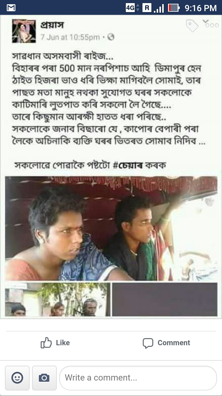 A Facebook post about purported child lifters from Bihar which has been doing the rounds of social media in Assam since early June