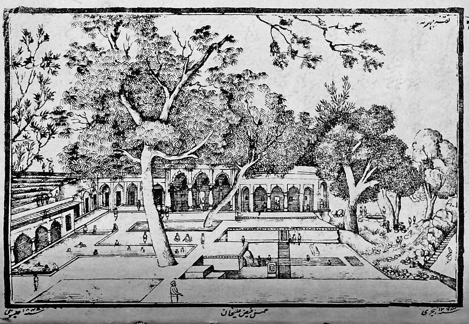 Jharna   Courtesy National Archives of India, New Delhi