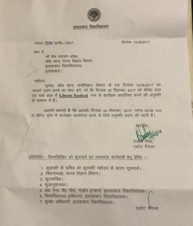 A letter by Allahabad University's Estate Manager Rajiv Mishra dated September 13 says that permission to hold the Liberty Festival in the Senate Hall has been granted.