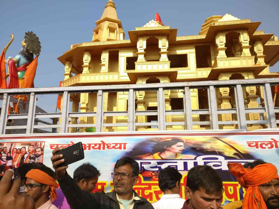 A model of the proposed Ram temple at the VHP Dharma Sabha
