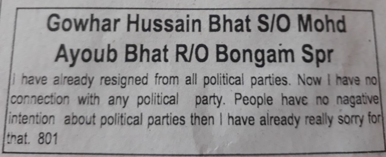 Bhat's family said this statement was advertised in a local Urdu daily on October 26.