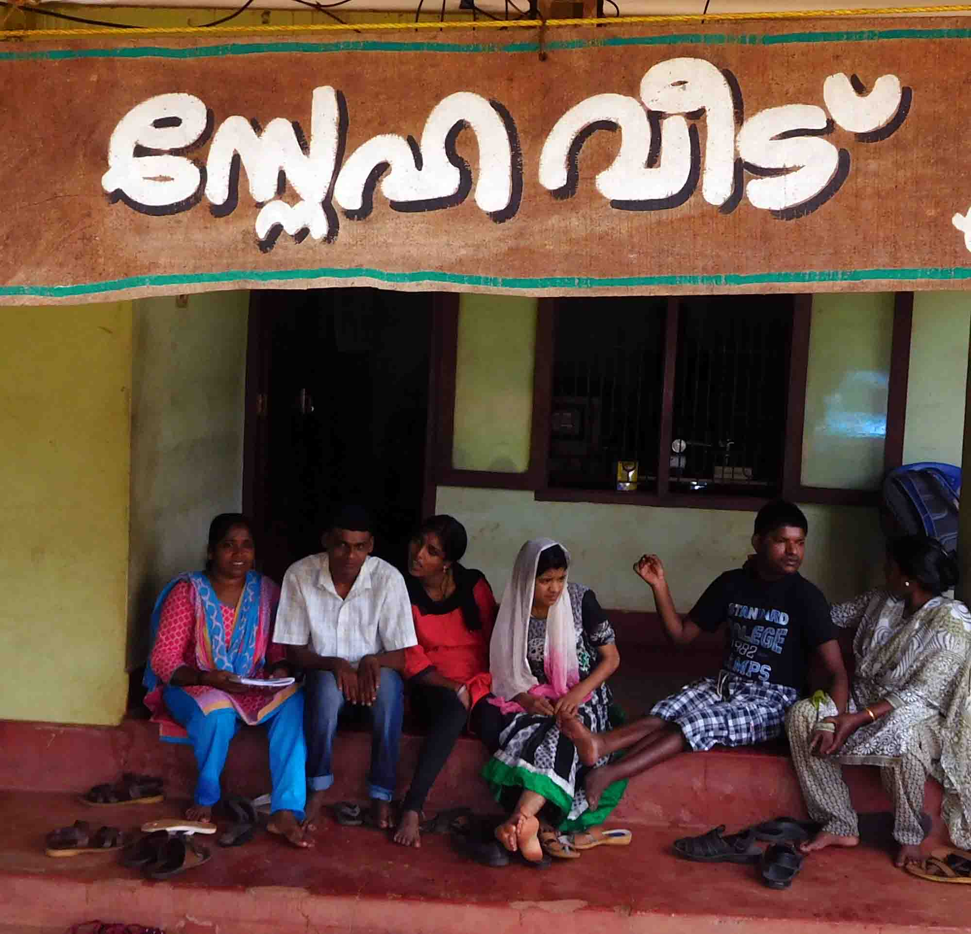 Sneha Veedu, a daycare centre for people with mental defects thought to be caused by endosulfan poisoning. Photo: TA Ameerudheen.