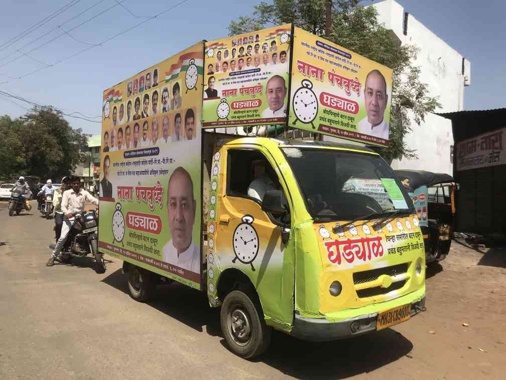The Nationalist Congress Party is running a publicity campaign through such vehicles in Bhandara district.