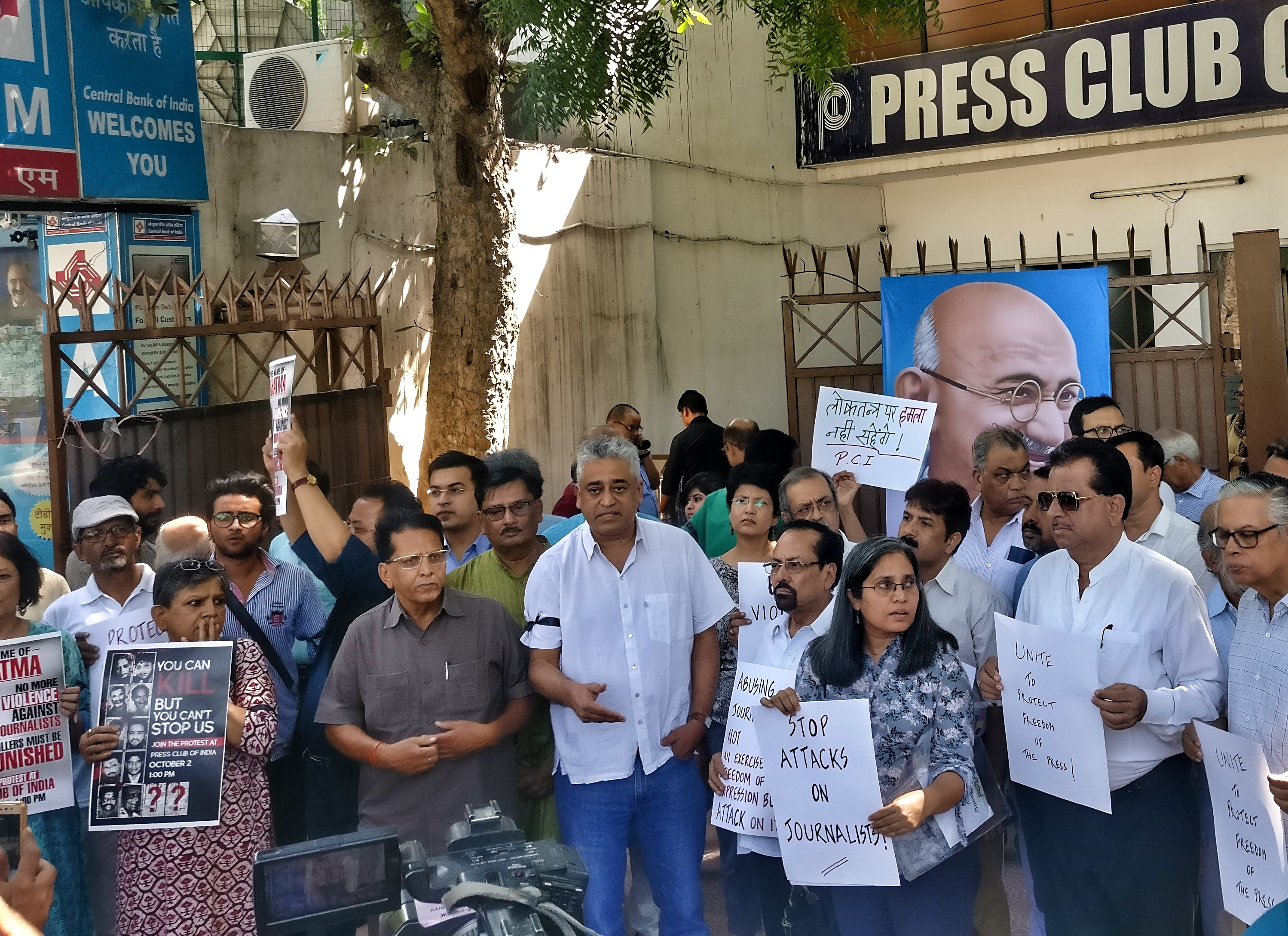 Journalists protest outside Press Club of India, New Delhi. Image Credit: Rohan Venkataramakrishnan