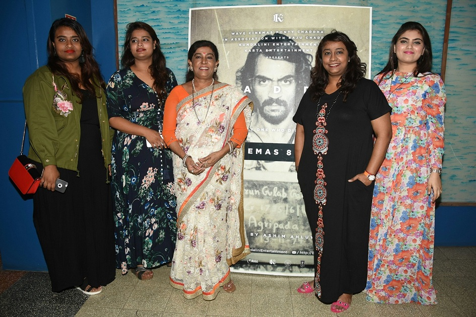 Members of Arun Gawli's family at a screening of Daddy in Mumbai.