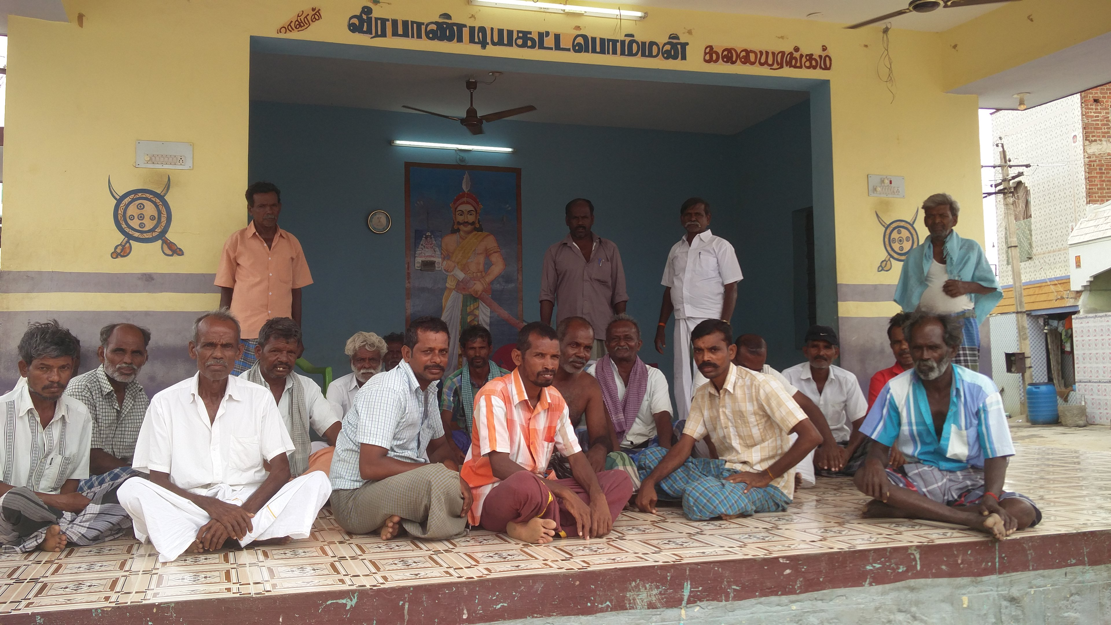 Members of the upper caste Thottinayakar community in Thottiyapati village.