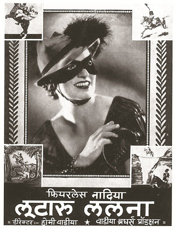 Released in 1938; about a princess who leads a double life as a bandit.