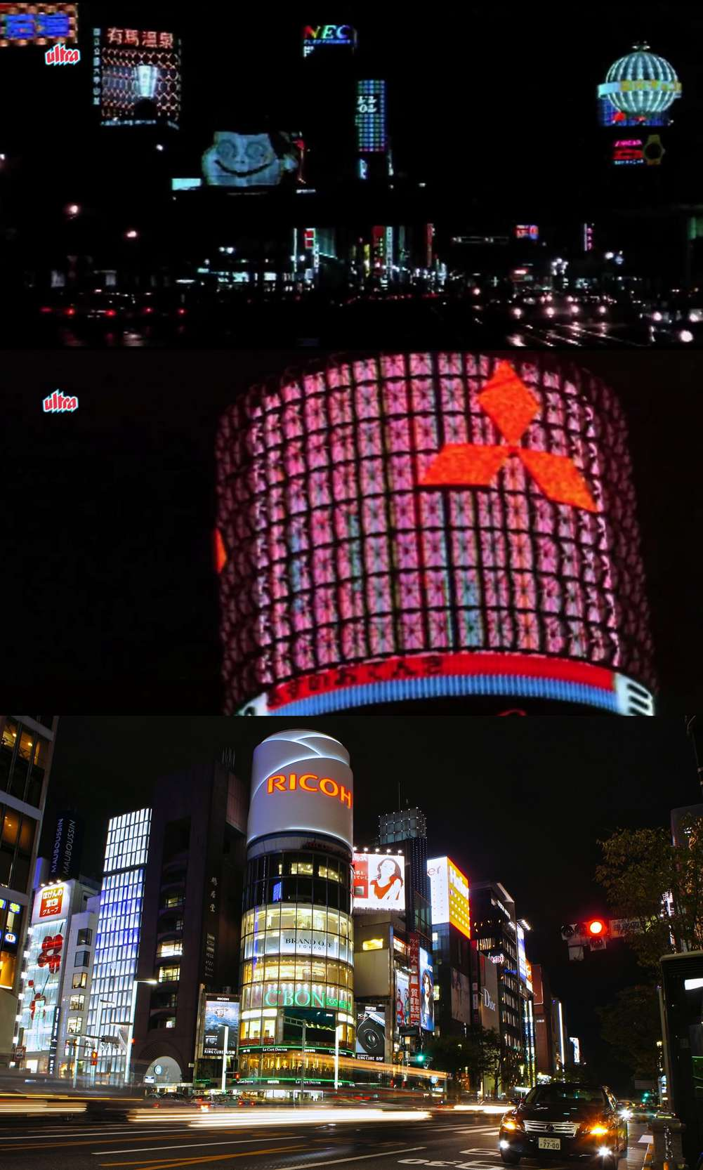 If it is neon, it must be Ginza, the iconic shopping district.