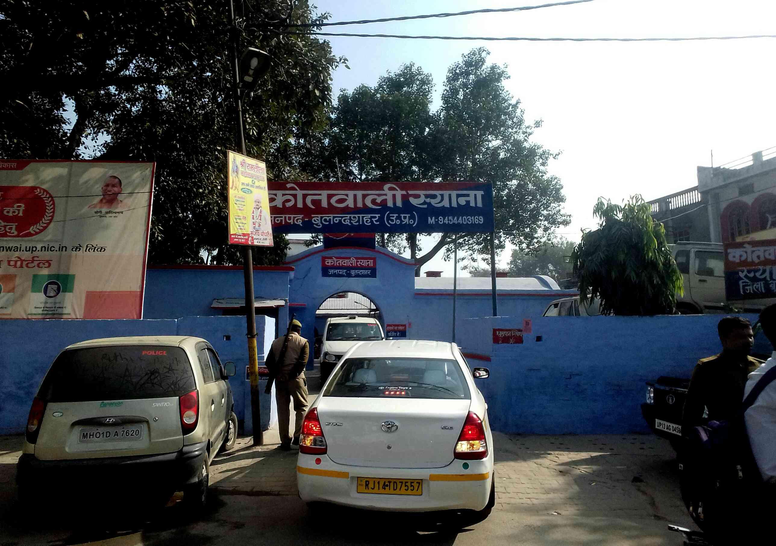 Subodh Kumar Singh was the head of the Siyana police station. Photo credit: Abhishek Dey