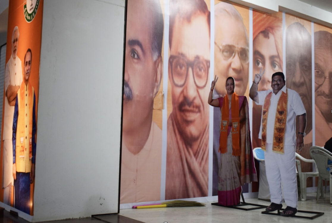Cut-outs of Jankhanaben Patel and her father, the late Rajendrabhai Patel, in Choryasi in December.