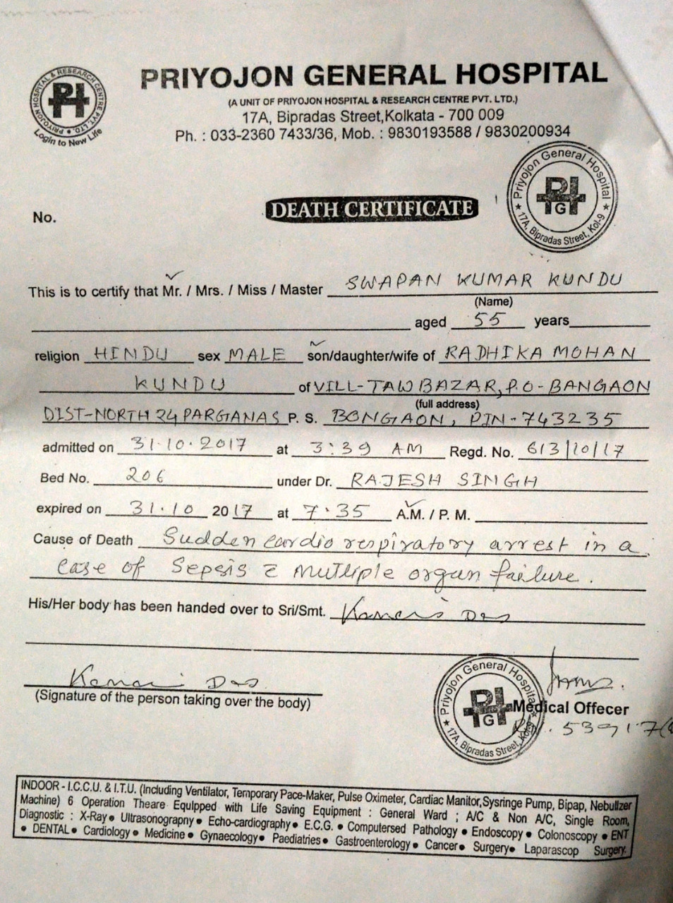 Anjana Kundu has said her husband died of dengue but his death certificate lists cardio-respiratory arrest and multi-organ failure as cause of death.