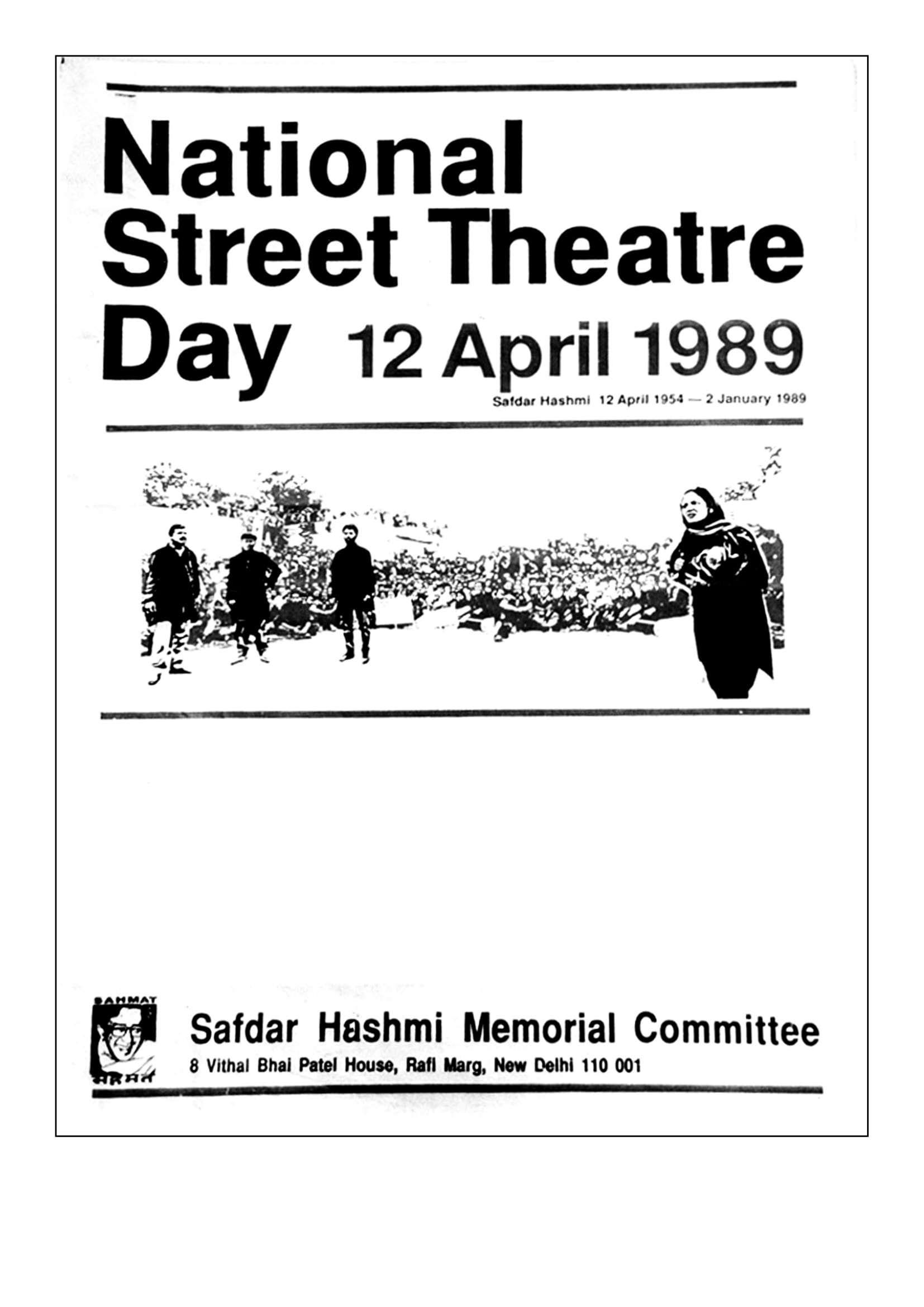 The first poster released by Sahmat in 1989.