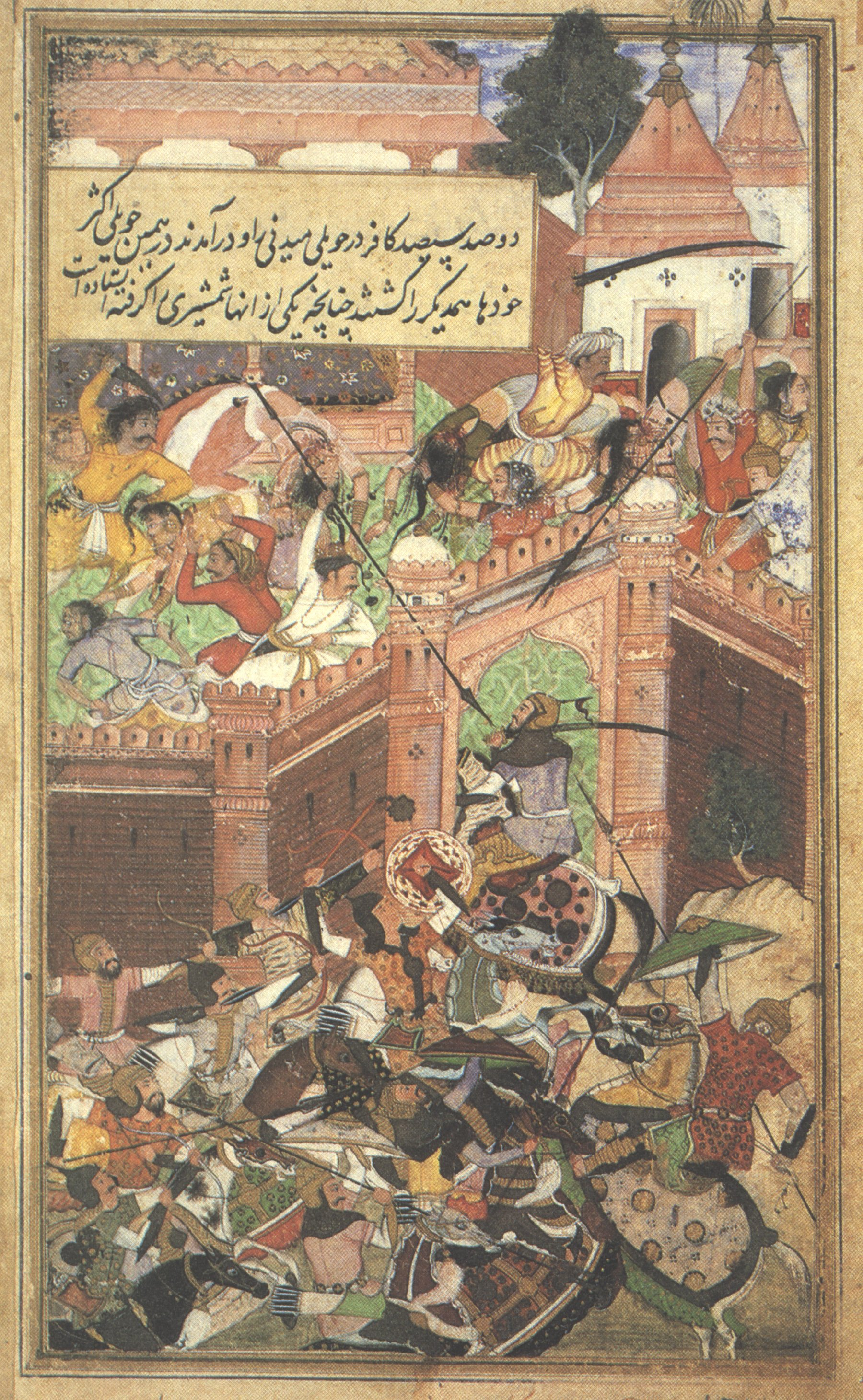 The Baburnama has an account of jauhar during the siege of Chanderi fort. (Credit: Baburnama / Wikimedia Commons)