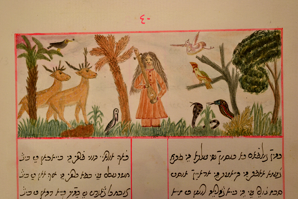 The Sabz Pari wanders on earth as a female ascetic or yogini, charming the wild animals with her beautiful music (Or.13287, f. 26v). [Public Domain]