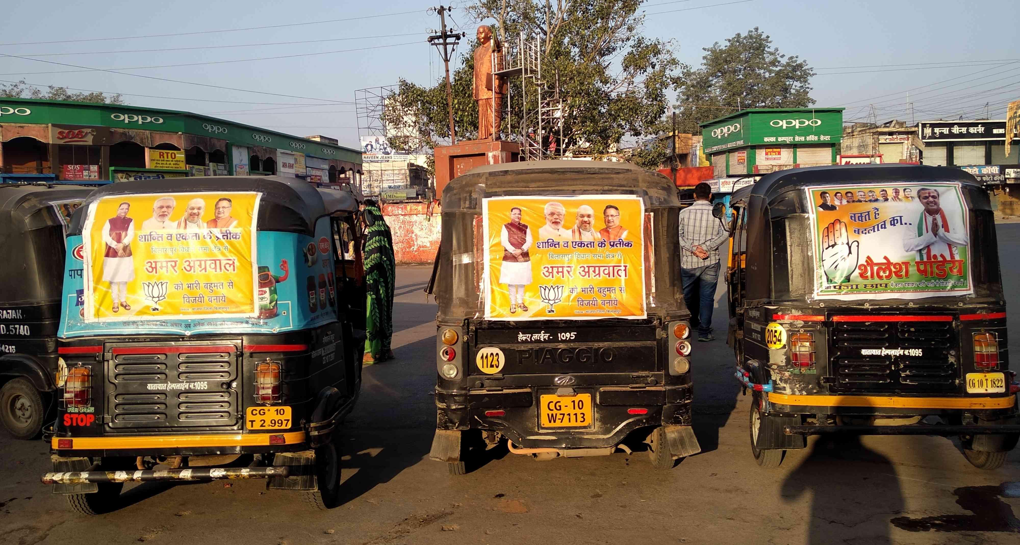 बिलासपुर के पुराने बस स्टैंड के पास सुबह सात बजे ऑटो रिक्शाओं की कतार