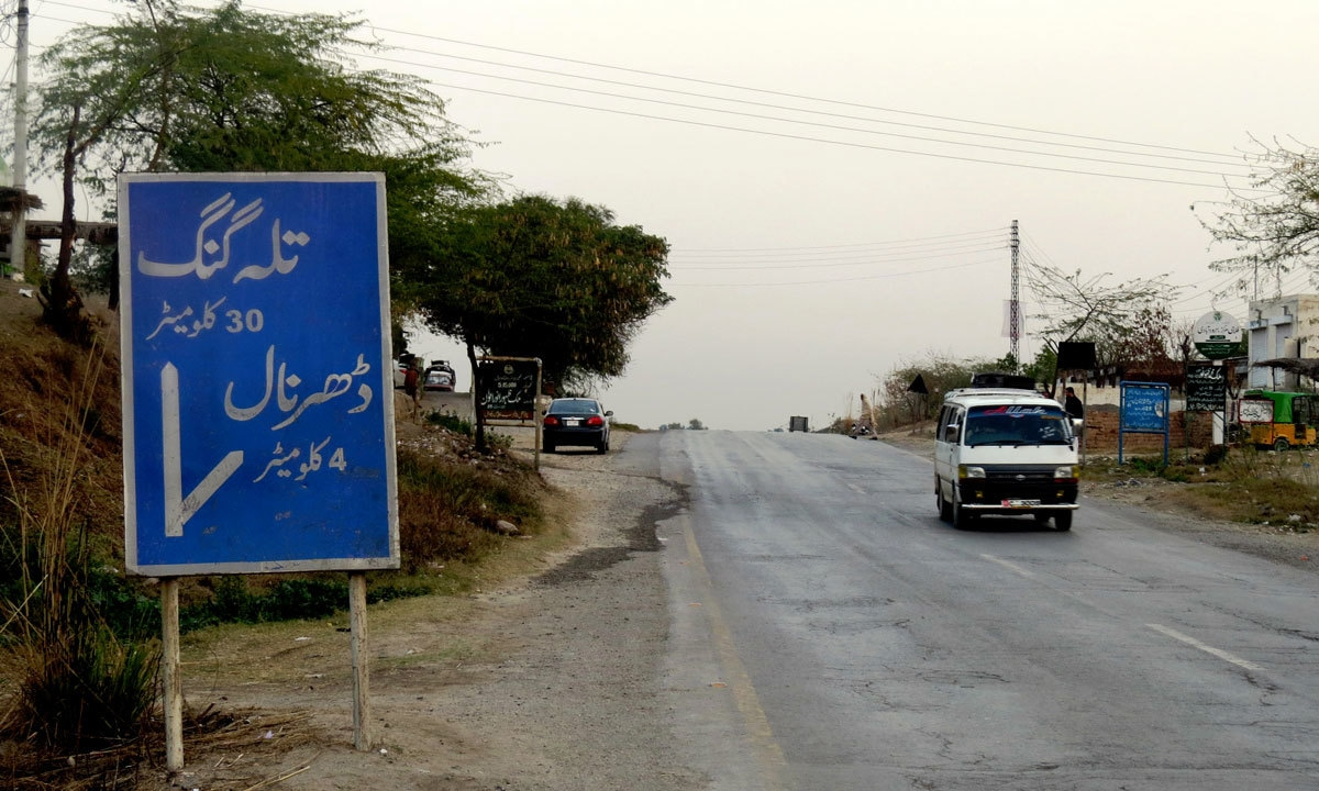 Pakistan: Why women in this region of Pakistan are still not allowed
