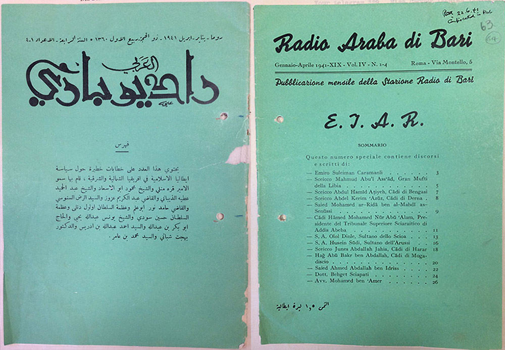 Radio Araba di Bari, a supplementary magazine produced by Radio Bari, carries details of its Arabic broadcasts in the January-April 1941 issue. Picture courtesy India Office Records, British Library